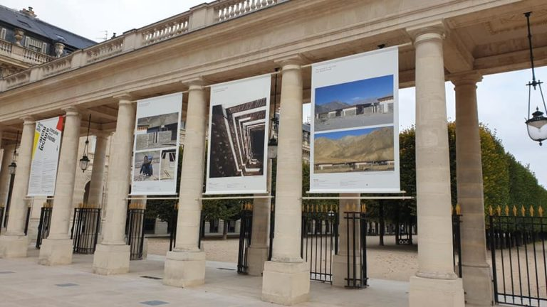 Expo Grand Prix AFEX 2020 au Palais Royal